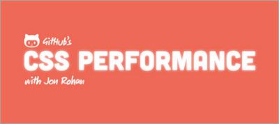 GitHub's CSS Performance